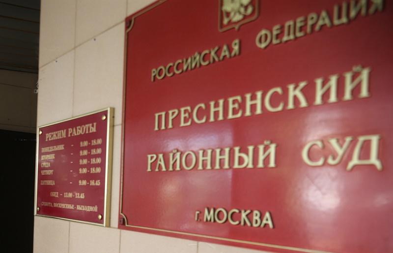 Суд арестовал полковника Магомеда Хизриева