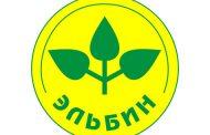 Суд постановил ликвидировать банк «Эльбин»