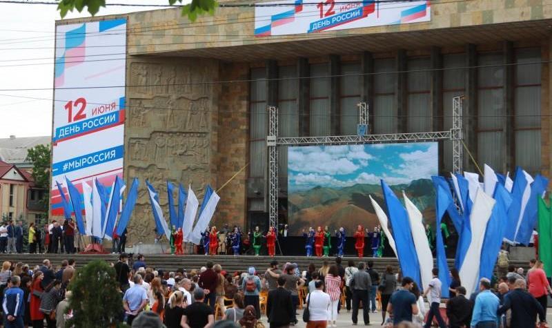 В Махачкале прошел концерт, посвященный Дню России