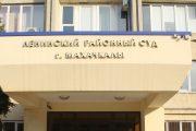 Перед судом предстанет экс-ректор института повышения квалификации