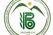В Дагестане пройдет делегатский съезд Русского ботанического общества