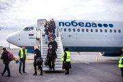 Авиакомпания «Победа» взыскала с курильщиков 700 тысяч рублей