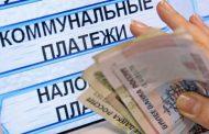 Дагестанцам вернули более 1 млн рублей переплаты за услуги ЖКХ