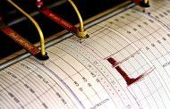 В Дагестане ощутили землетрясение, произошедшее в Азербайджане