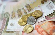 В Дагестане задолженность по зарплате снизилась на 4,2 %