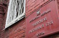 Суд арестовал имущество братьев Магомедовых