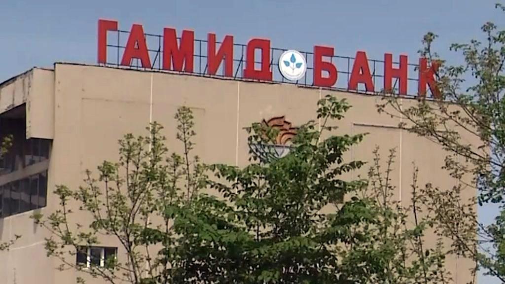 Во владикавказском филиале банка «Эльбин» похищены деньги вкладчиков