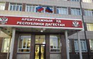 В Дагестане суд впервые лишил лицензии управляющую компанию