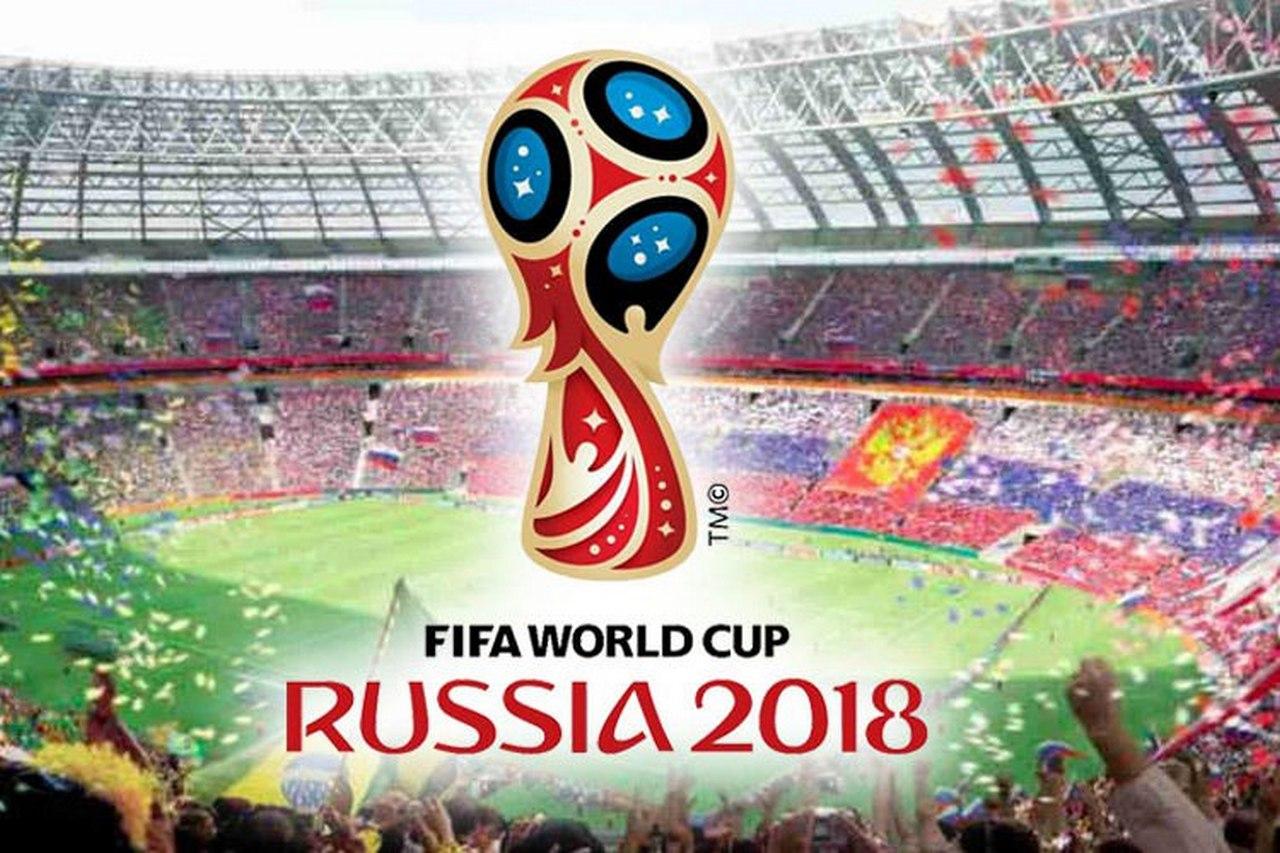 Как дагестанцы болели за сборную России в четвертьфинале ЧМ-2018
