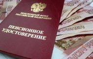 Жительница Дагестанских Огней обманула Пенсионный фонд почти на полмиллиона рублей