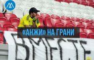 «Анжи» начнет сезон тремя матчами в гостях