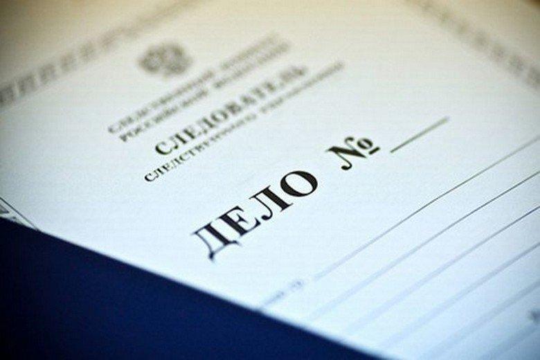 Новые дела возбуждены в отношении работников бюро МСЭ