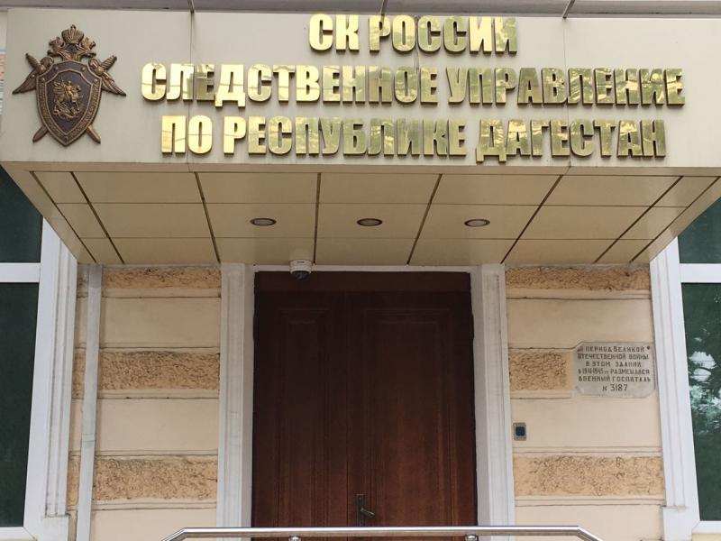 СКР: Магомеда Махачева задержали в Чечне