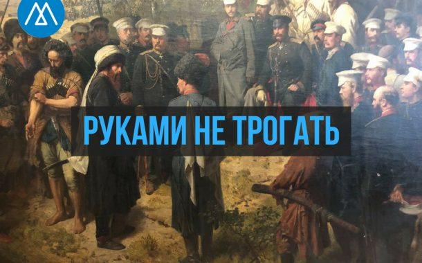 Приключения Теодора Горшельта в России