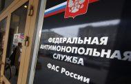 УФАС попросило дагестанцев сообщить о случаях завышения цен на авиабилеты