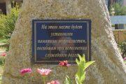 СПЧ обнародовал рекомендации по обеспечению свободы слова в Дагестане