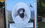 В Махачкале удалили рекламу с портретами знаменитых дагестанцев