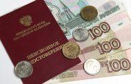 К 2024 году средний размер пенсии составит около 20 тысяч рублей