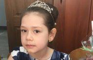 Поиски Калимат Омаровой вышли за пределы Дагестана