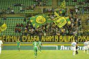 «Анжи» проиграл в своем первом домашнем матче сезона