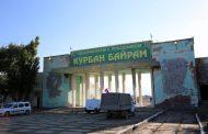 В черте Махачкалы запрещен забой скота на Курбан-байрам