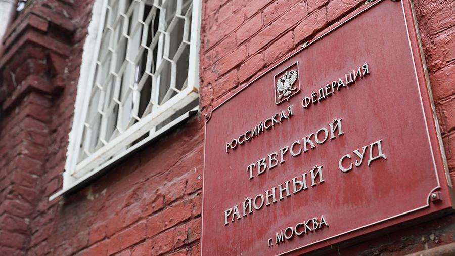 Активы братьев Магомедовых до ноября останутся под арестом