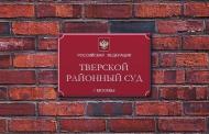 Срок ареста братьев Магомедовых продлен на три месяца