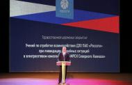 Александр Матовников рассказал о долге Дагестана за электроэнергию