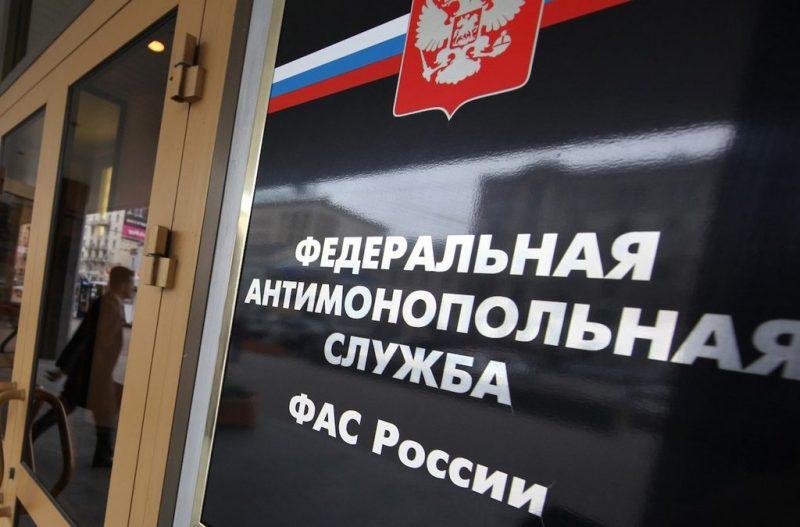 УФАС решило наказать начальника таможни и замначальника СКЖД
