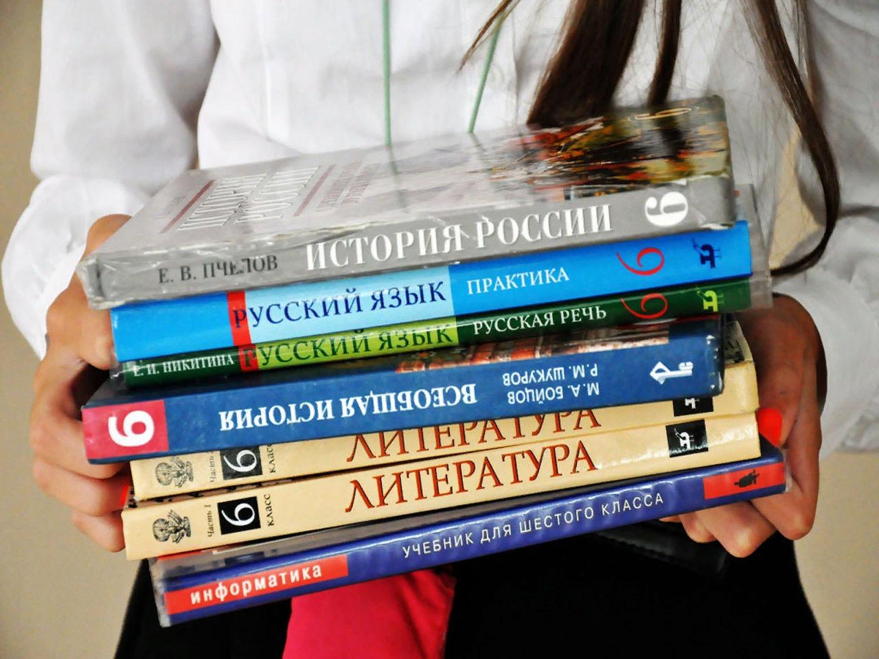 Дагестан стал одним из двух регионов, которые не обеспечили школы бесплатными учебниками