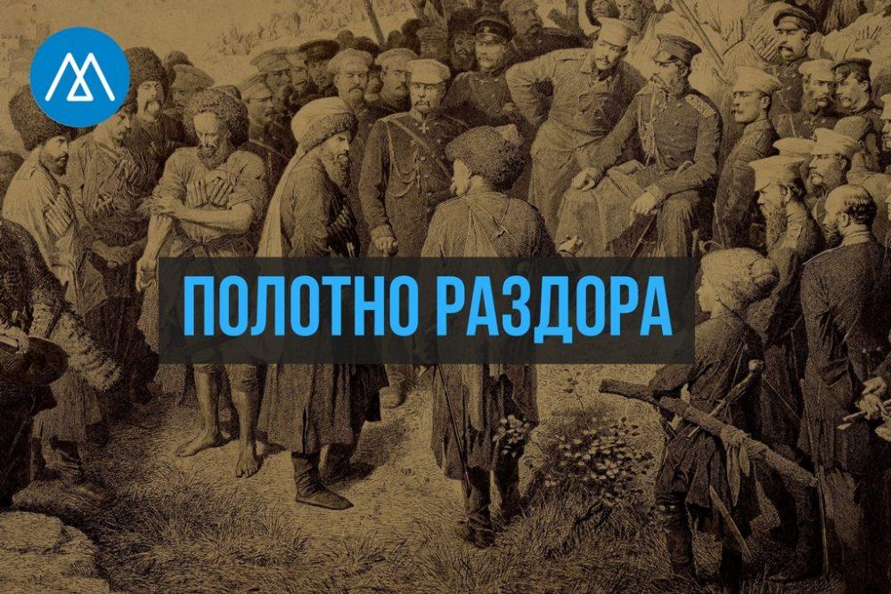 Приключения Теодора Горшельта в России. Часть II