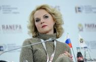 Татьяна Голикова назвала цель ужесточения наказания за увольнение людей предпенсионного возраста