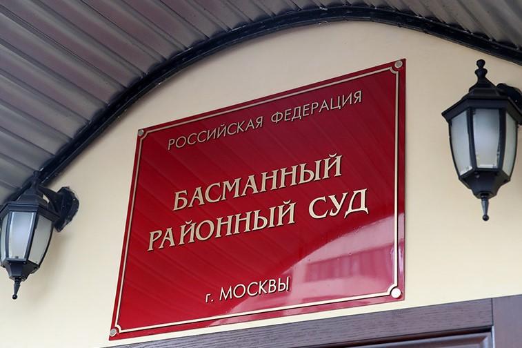 Суд рассмотрит вопрос о продлении ареста экс-чиновникам Дагестана