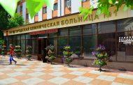 Экс-главврач больницы в Махачкале заподозрен в мошенничестве