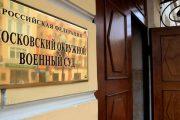 Дагестанка, получившая условно пять лет за пребывание в ИГ, вышла на свободу