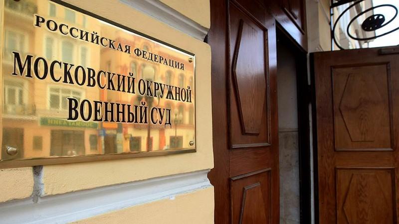 Дагестанка, обвиняемая в участии в ИГ, выступит на суде с последним словом