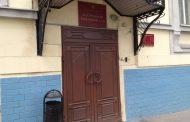 СК: Бывшие члены правительства Дагестана оказывают давление на свидетелей