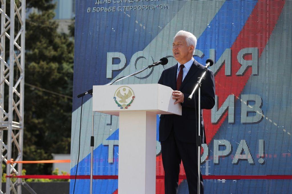 В Дагестане отметили День солидарности в борьбе с терроризмом