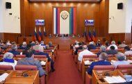 Началась сессия Народного собрания, на которой изберут главу Дагестана