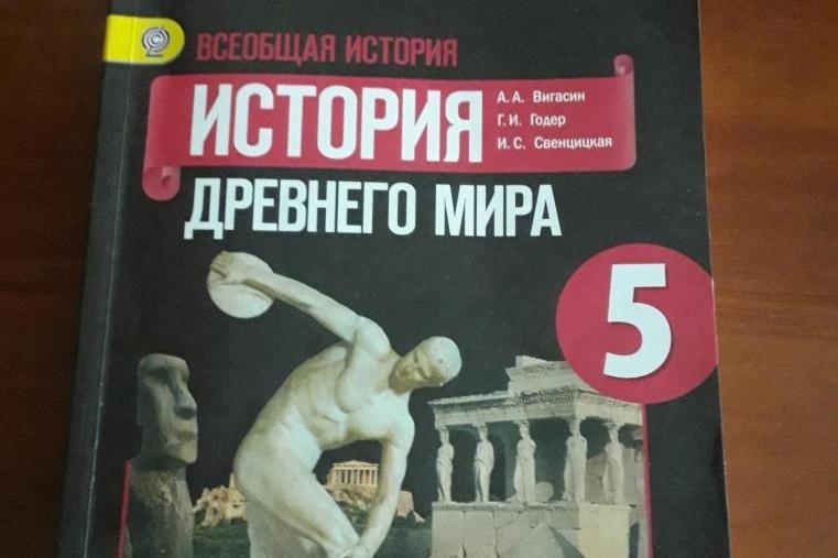 Госфинконтроль: Минобрнауки Дагестана нерационально закупало учебники для школ