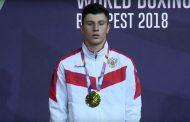 Дагестанец стал победителем и лучшим боксером юниорского первенства мира