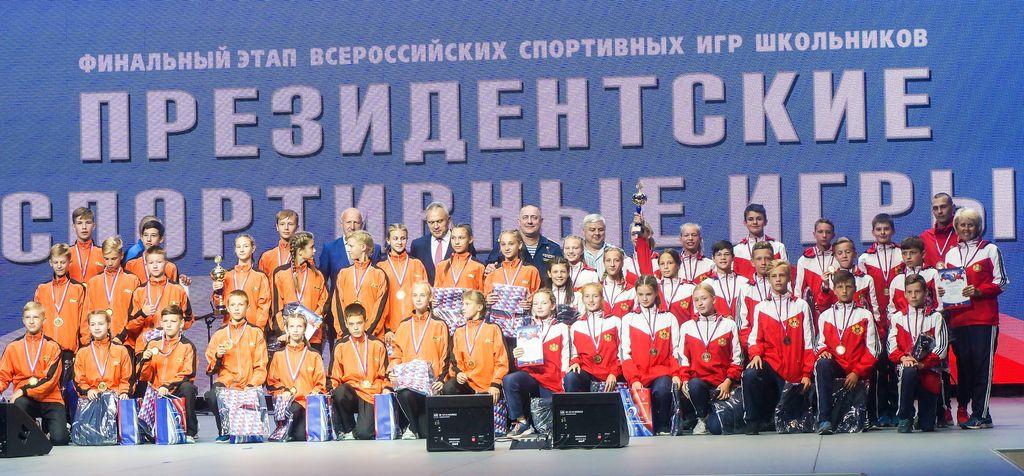 В «Орленке» состоялась церемония закрытия Президентских спортивных игр - 2018