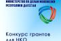 Форум «Каспий 2018» стал одним из самых востребованных мероприятий в АИС «Молодежь России»