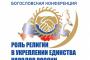 Двое жителей Ахтынского района получали пенсии за умерших родственников