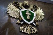 Предприниматель незаконно продал лекарств на 14 млн рублей