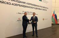 Махачкалу и Баку свяжет прямое авиасообщение