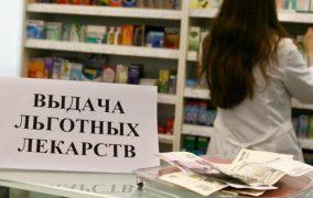 После вмешательства прокуратуры 17 человек получили бесплатные лекарства