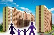 Программа «Молодой семье - доступное жилье»: кто и как сможет стать ее участником
