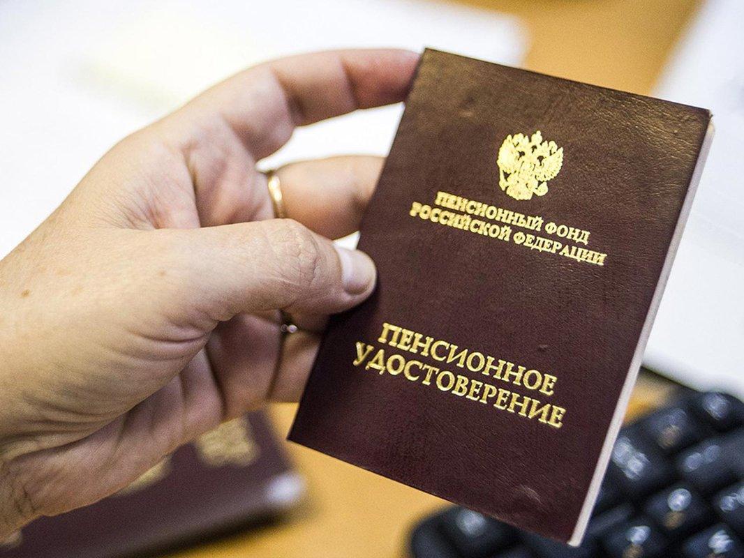 Николай Ердыгин:  Изменения в пенсионной системе призваны сохранить социальные гарантии