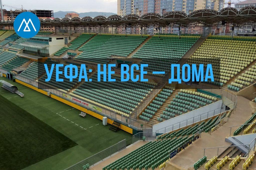 Дагестан снова не увидит европейский футбол